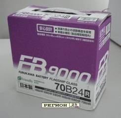 Furukawa Battery. 55А.ч., Прямая (правое), производство Япония