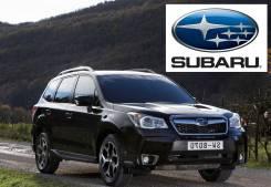 Детали кузова. Subaru: Forester, Legacy, Outback, Impreza, Tribeca, XV Двигатели: EE20Z, EJ20, EJ201, EJ202, EJ204, EJ205, EJ20J, EJ25, EJ251, EJ253...