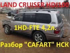 Toyota Land Cruiser. HDJ100, 1HDFTE