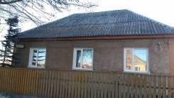 Продам капитальный дом 28 км ул. Гастелло. Ул. Гастелло, р-н 28 км, площадь дома 97 кв.м., централизованный водопровод, отопление твердотопливное, от...