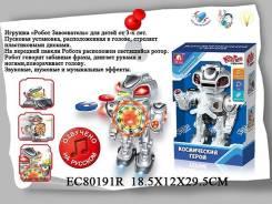 Роботы и трансформеры.