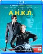 Агенты А. Н. К. Л. (Blu-Ray)