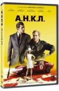 Агенты А. Н. К. Л. (DVD)