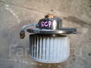 Мотор печки. Toyota Vitz, SCP10 Toyota Yaris, SCP10 Toyota Echo, SCP10 Toyota Yaris / Echo, SCP10