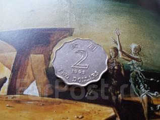 Гонконг. Гонконг. 2 доллара 1993 года. Большая красивая монета!