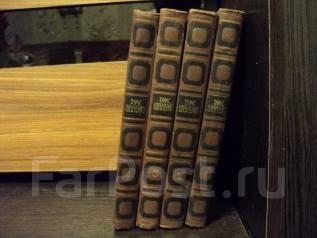 Т. Шевченко 4 тома