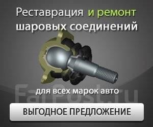 Восстановление рулевых наконечников и тяг грузовиков