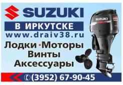 Suzuki. 2х тактный, бензин, Год: 2016 год