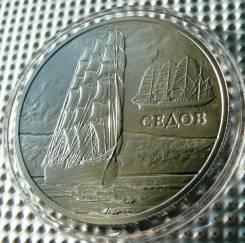 """*280, Белоруссия 1 рубль 2008, Парусник """"Седов"""". BU"""
