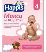 Happis. 11-22 кг 64 шт