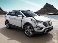 Крыло. Hyundai Grand Santa Fe