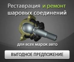 Ремонт рулевых тяг грузовых автомобилей с Гарантией