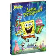 Губка Боб Квадратные Штаны (DVD)
