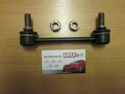Тяга стабилизатора поперечной устойчивости. Hyundai ix35 Hyundai Tucson Kia Sportage