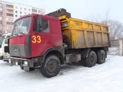 МАЗ. Маз 551605280, 14 860 куб. см., 20 000 кг.