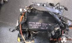 Продажа двигатель на Toyota Estima Hybrid AHR10 2AZ-FXE