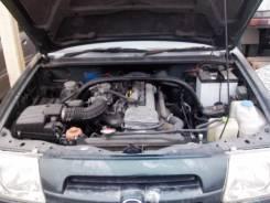 Расширительный бачок. Suzuki Escudo, TL52W, TD52W Двигатель J20A