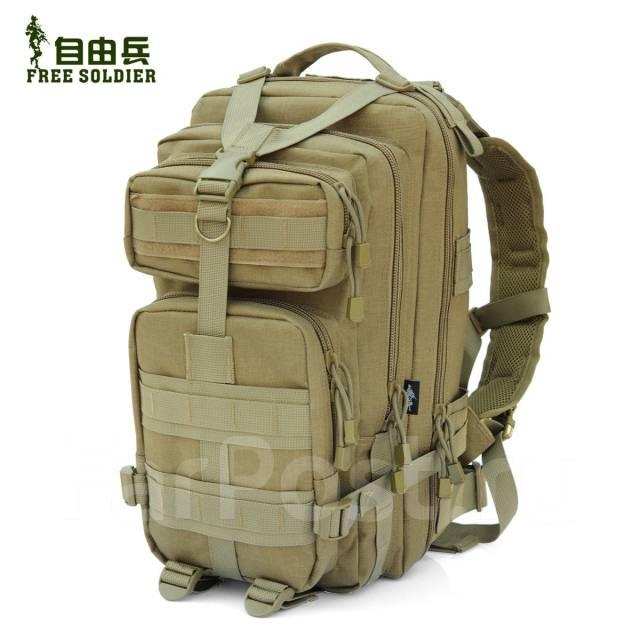 Рюкзак Free Soldier 35 Л. Непромокаемый
