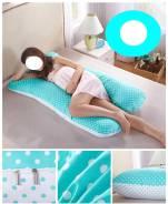 Подушки для беременных. 66