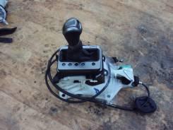 Рычаг переключения кпп. Honda Legend, KB1, KB2