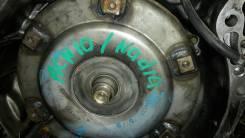 Автоматическая коробка переключения передач. Toyota Nadia Двигатель 1AZFSE