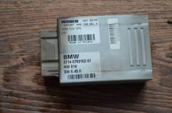 Блок управления подвеской. BMW X6, E71 Двигатель N63B44