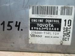 Блок управления двс. Toyota Estima, ACR30 Двигатель 2AZFE