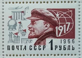 1966 СССР. Стандарт (металлография). Ленин. 1 марка Чистая