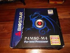Biostar P4M80-M4