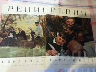 Книги во Владивостоке
