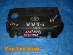 Пластиковая крышка на ДВС Toyota