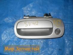 Ручка двери наружняя передняя левая Toyota Camry ACV40
