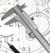 Проектирование и инжиниринг.