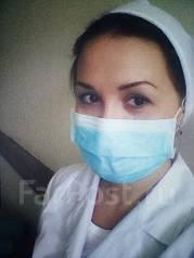 Медицинская сестра, медицинский брат. Высшее образование по специальности, опыт работы 2 года