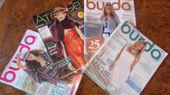 Журналы Burda, Ателье, ELLE