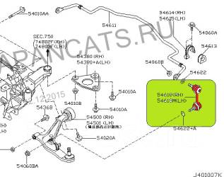 Тяга стабилизатора поперечной устойчивости. Nissan X-Trail, NT30, PNT30, T30 Двигатели: QR20DE, QR25DE, SR20VET, YD22ETI