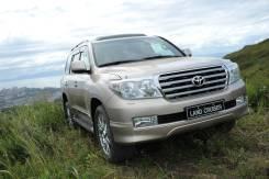 Обвес кузова аэродинамический. Toyota Land Cruiser, URJ202, UZJ200W, URJ202W, J200, VDJ200, UZJ200