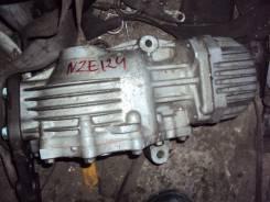 Редуктор. Toyota Corolla, NZE124 Двигатель 1NZFE