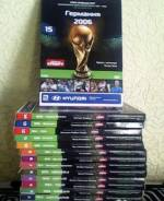 Коллекционное издание ЧМ по футболу