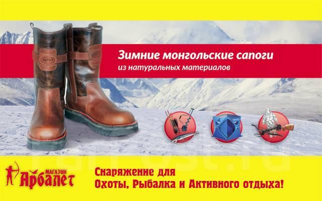 Экипировка для Охоты и Рыбалки! Распродажа зимнего ассортимента!