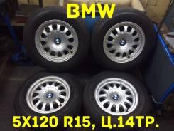 "BMW. 7.0x15"", 5x120.00, ET20"