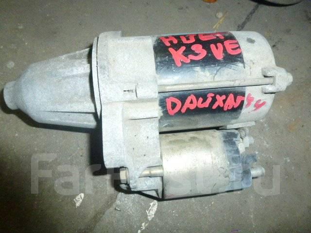 Стартер. Toyota Sparky, S221E, S231E Двигатель K3VE
