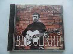 Продам CD диск Владимир Высоцкий