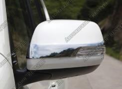 Накладка на зеркало. Toyota Land Cruiser Prado, GDJ150L, GDJ150W, GRJ150L, GDJ151W, KDJ150L, GRJ150W, GRJ151W Двигатели: 1GRFE, 1GDFTV, 1KDFTV