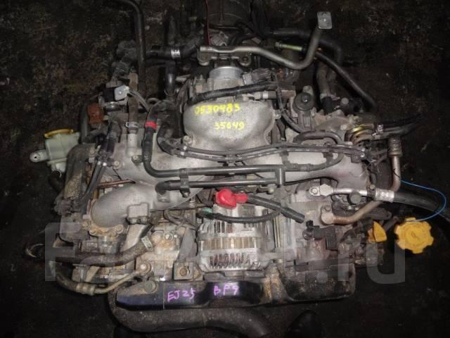 Контрактный б/у двигательEJ253 на Subaru Legacy