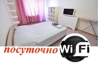 1-комнатная, улица Краснореченская 191. Индустриальный, 42 кв.м.