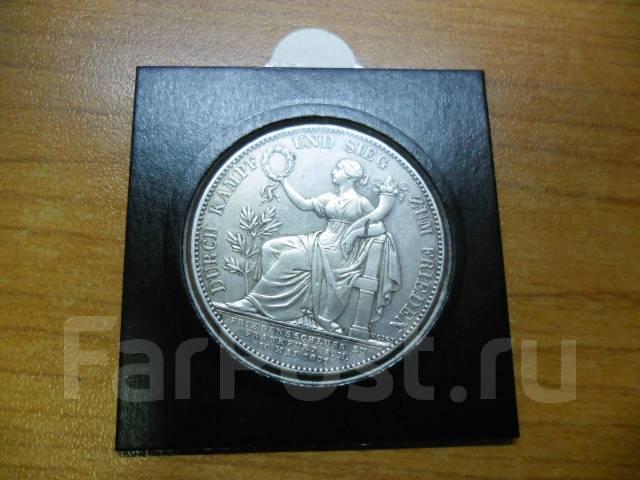 1 талер бавария 1871 монеты 10 руб российская федерация