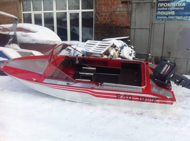 Yandex.ru как правильно сделать обвод лодки
