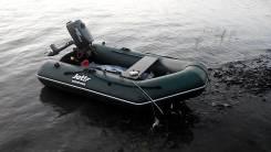 HDX Oxygen Airmat. Год: 2014 год, длина 2,10м., двигатель подвесной, 4,00л.с.