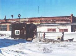 Продается производственная база в г. Тайшете. 8 Марта, р-н Тайшетский, 4 693,0кв.м.